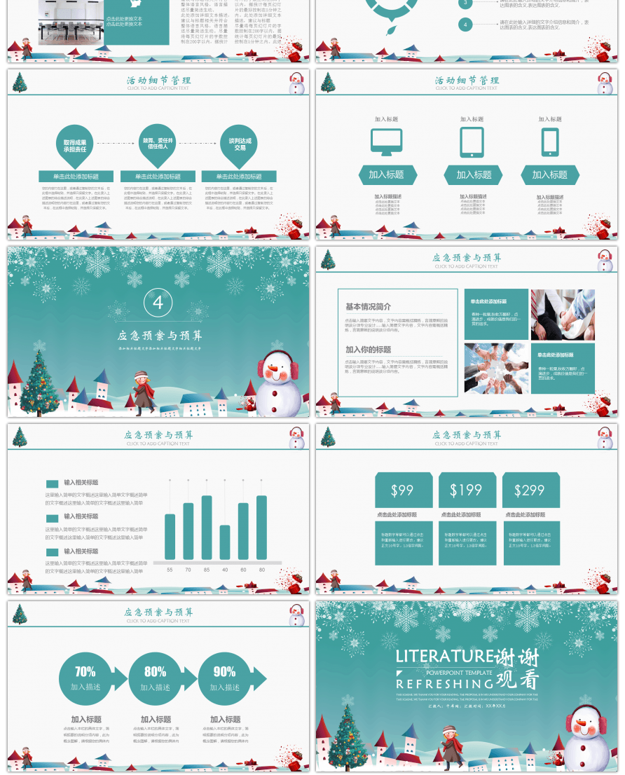 awesome ios business general christmas happy ppt slide download for
