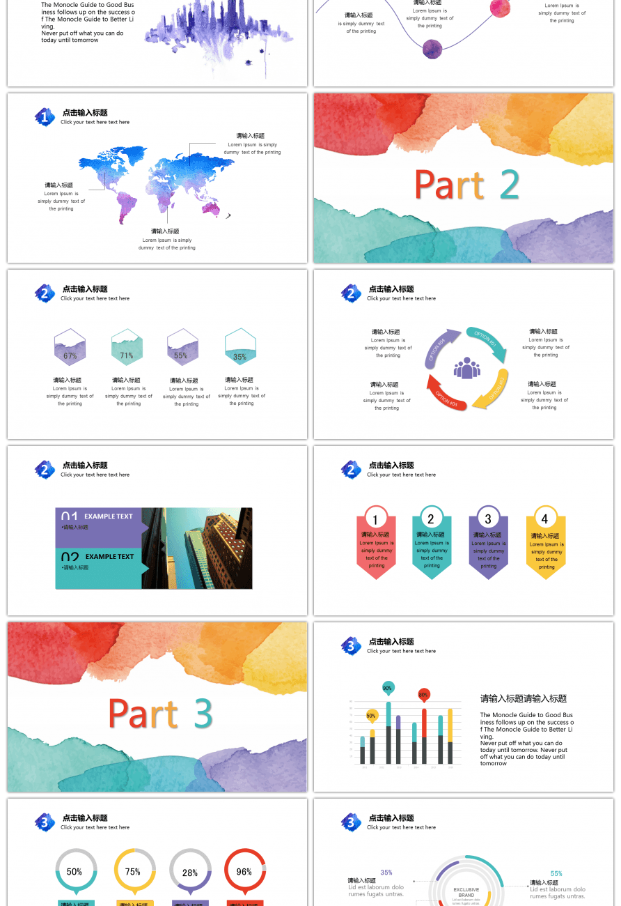 Awesome ppt template for safety education of fashion watercolor wind ppt template for safety education of fashion watercolor wind prevention and tread toneelgroepblik Images