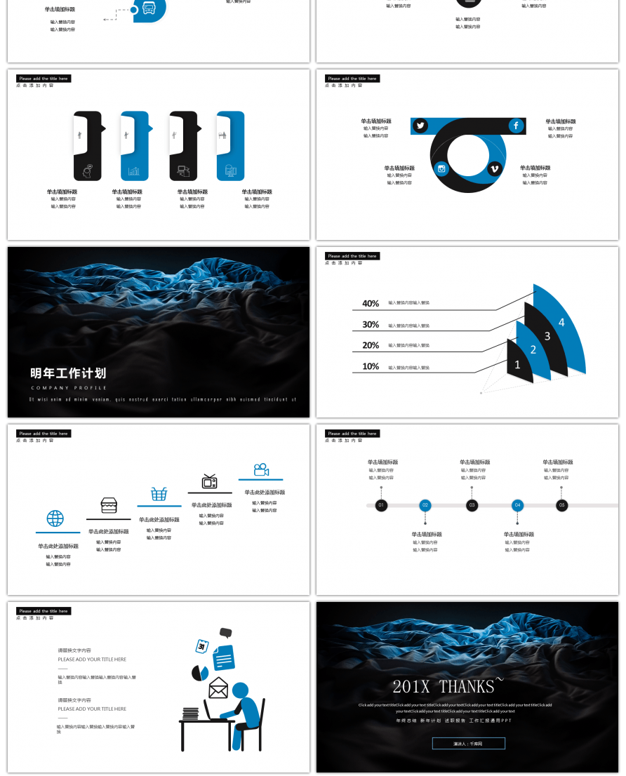 Awesome minimalist business report template ppt personal annual wind minimalist business report template ppt personal annual wind accmission Gallery