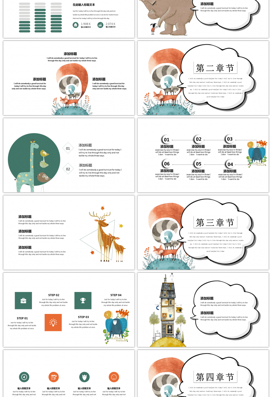 Awesome ppt template for teaching and training of cartoons in ppt template for teaching and training of cartoons in business literature and art toneelgroepblik Choice Image
