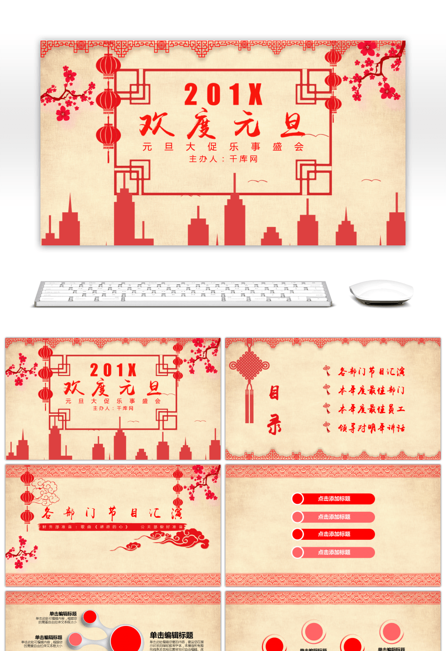 awesome red chinese paper cut wind new year s new year s theme party