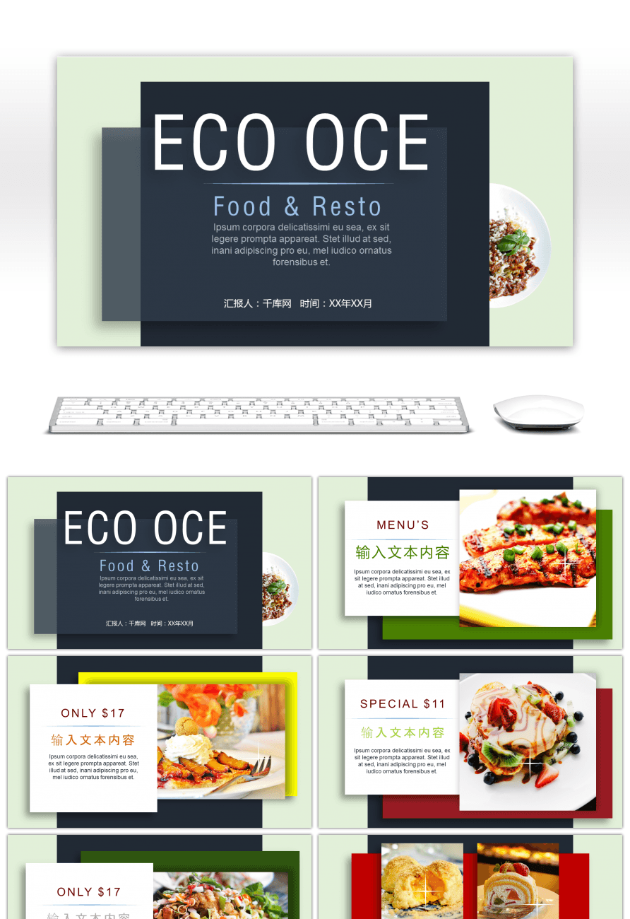 Awesome creative dining industry food display animation ppt template creative dining industry food display animation ppt template toneelgroepblik Gallery