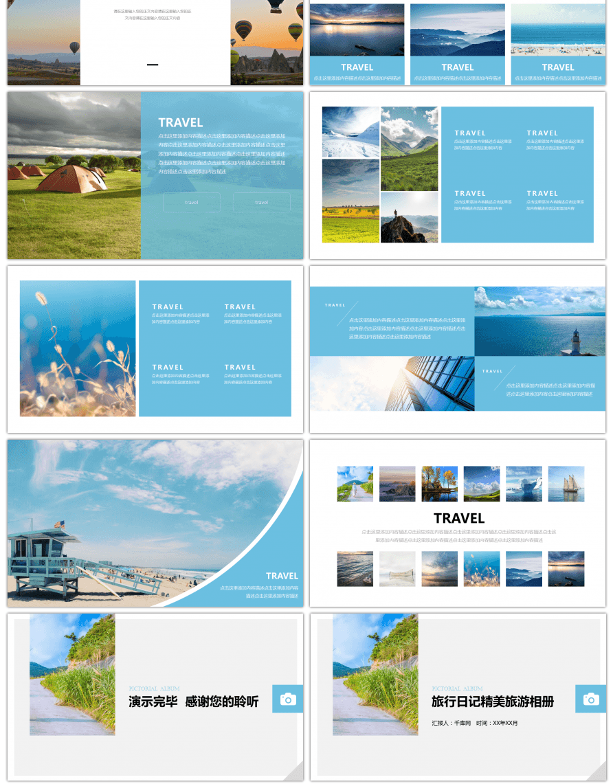 Powerpoint Album Template | Awesome Magazine Wind Travel Album Travel Diary Ppt Template For