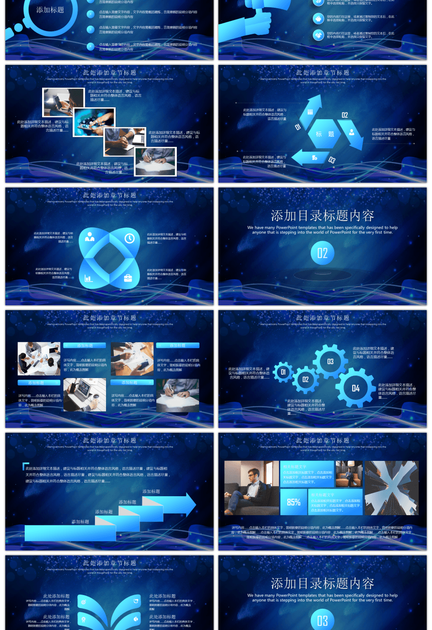Awesome blue creative internet technology business ppt template for blue creative internet technology business ppt template blue creative internet technology business ppt template toneelgroepblik Image collections