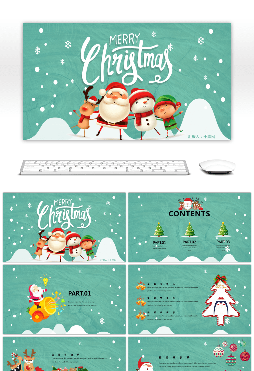 cartoon illustrations for christmas activities planning ppt template - Christmas Eve Activities