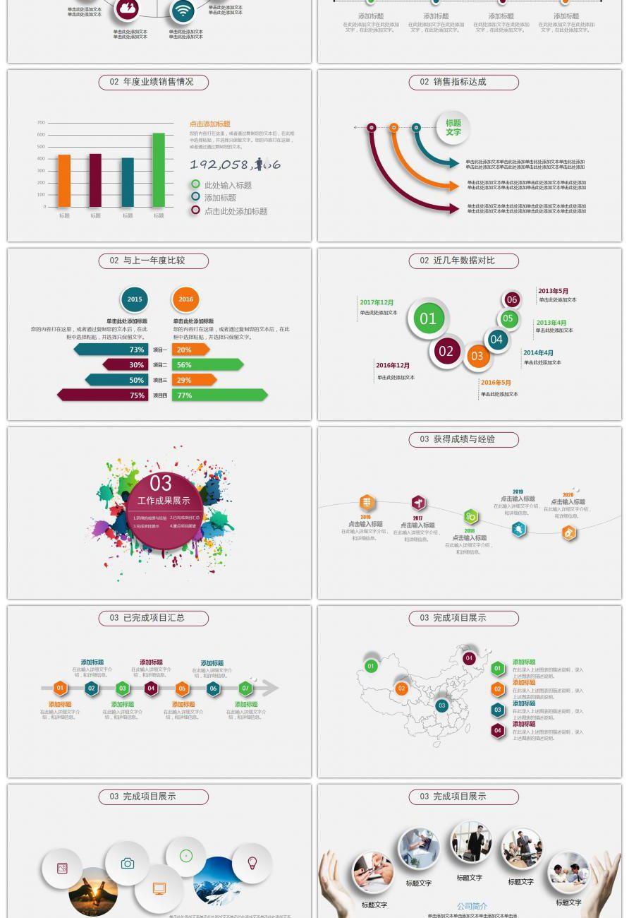 El Informe De Fin De Año Resumió La Labor De Microsomas De Colores.PPT