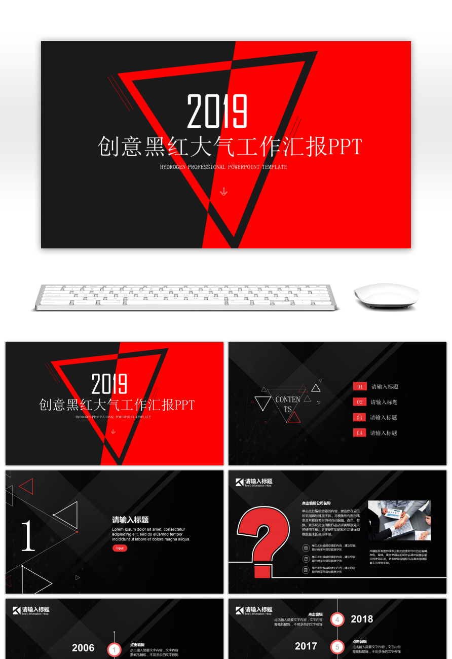 Awesome creative atmosphere black work summary ppt template for free this ppt template is free for personal use additionally if you are subscribed to our premium account when using this ppt template you can avoid toneelgroepblik Image collections