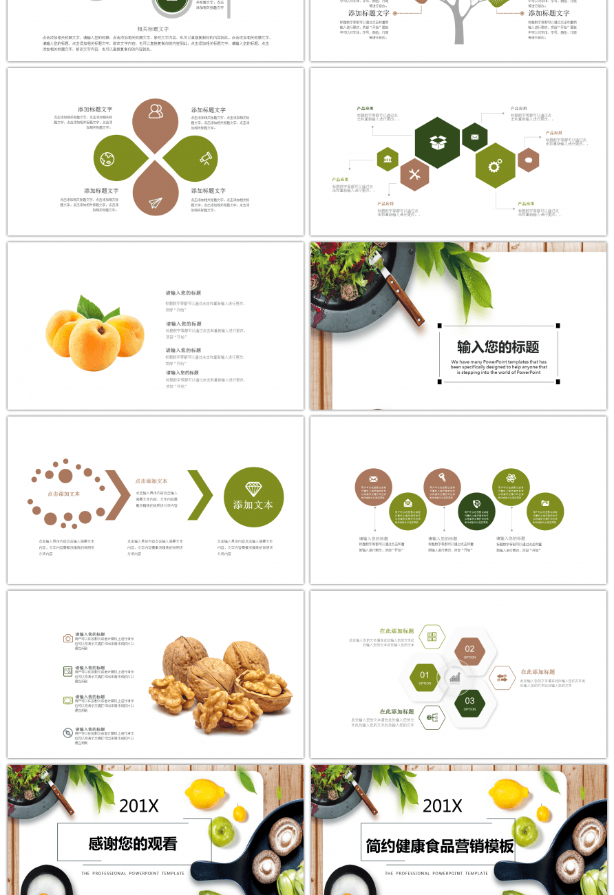 Awesome Simple Atmospheric Health Food Marketing Plan Ppt Template