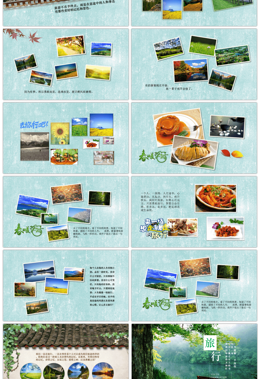 Awesome magazine ppt template photos example resume and template awesome general ppt template for magazine wind travel travel for alramifo Gallery