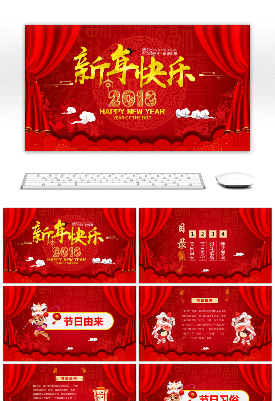 Awesome Chinese New Years New Years Traditional Culture Greeting