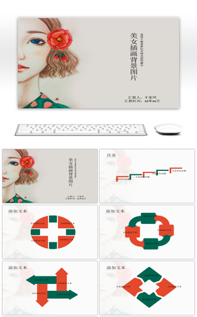 6 Ppt Background Picture Powerpoint Templates For Unlimited