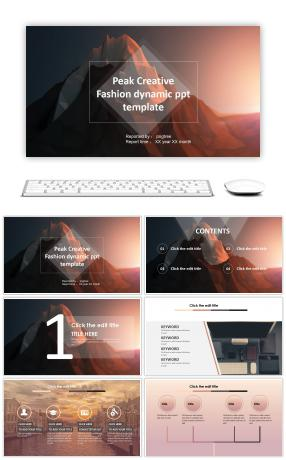 Mountain peak creative fashion dynamic ppt template