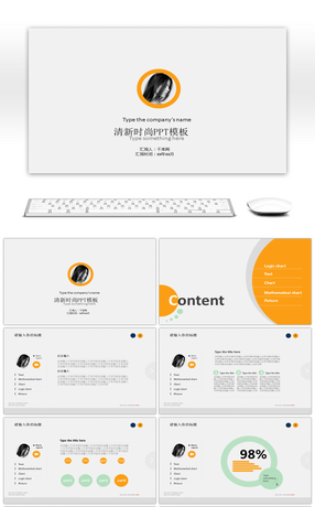 11 Menu Powerpoint Templates For Unlimited Download On Pngtree