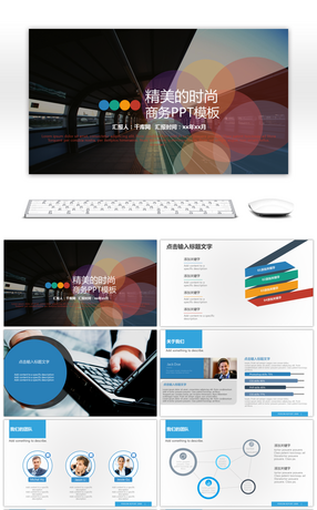 117 Multimedia Design Powerpoint Templates For Unlimited Download