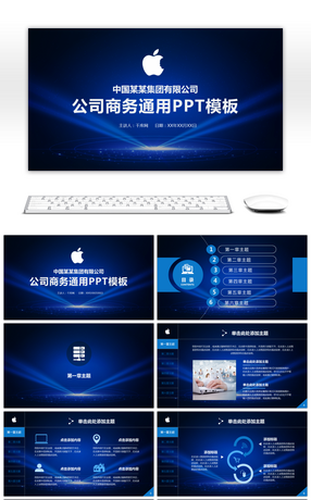8 ppt template making powerpoint templates for unlimited download