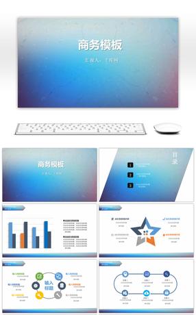 16 business analysis powerpoint templates for unlimited download on 16 business analysis powerpoint templates toneelgroepblik Gallery