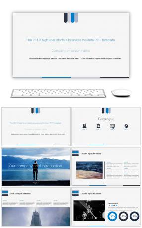 High end business plan business project financing PPT template