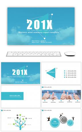 39 Sky Blue Powerpoint Templates For Unlimited Download On Pngtree