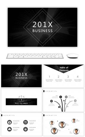 Brief line black-and-white company introduces product introduction ppt template