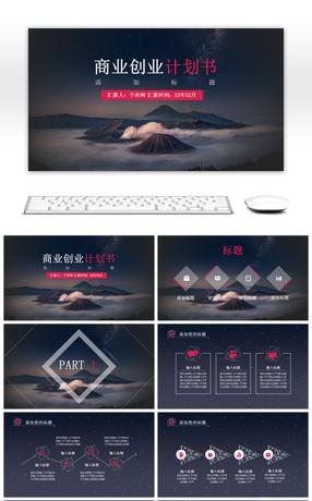 Creative powerpoint templates 8774 easy to edit ppt templates simple creative business template for volcanic starry toneelgroepblik Gallery
