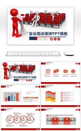 2903 foreign language training powerpoint templates for free conference training speech ppt template toneelgroepblik Image collections