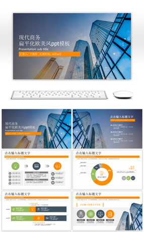 11 Orange Blue Powerpoint Templates For Unlimited Download On Pngtree