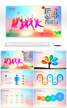 32779 project investment report ppt template powerpoint templates 54 youth festival youth activities planning ppt template toneelgroepblik Image collections