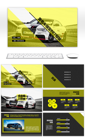 169 Car Cleaning Powerpoint Templates For Free Download On Pngtree