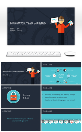 6 Foreign Style Powerpoint Templates For Unlimited Download On Pngtree