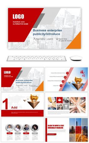 Introduction of enterprise introduction company introduction of product promotion enterprise culture PPT