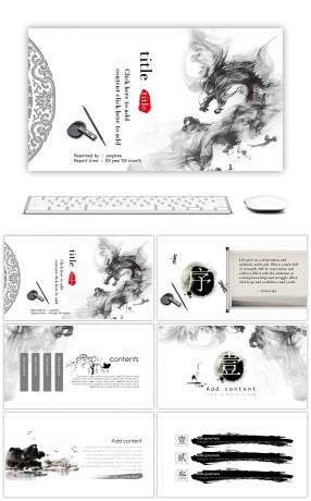 Ink Chinese wind Nalanxingde PPT thesis template