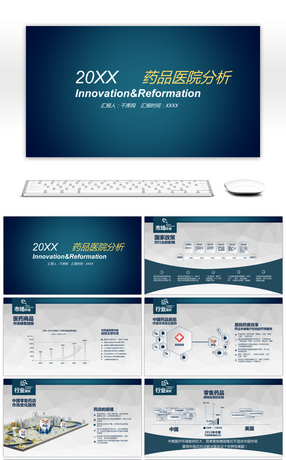 3 high quality ppt powerpoint templates for unlimited download on 3 high quality ppt powerpoint templates toneelgroepblik Image collections