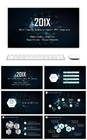Summary of black sky business report work summary PPT template