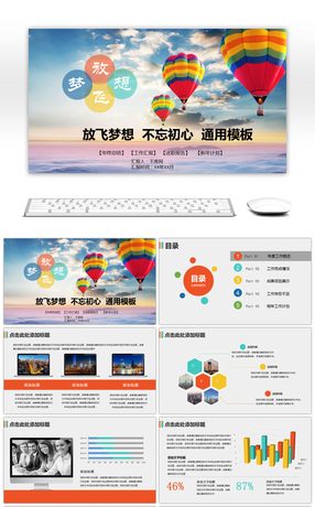 11 template work report ppt powerpoint templates for unlimited do not forget the initial template work report ppt toneelgroepblik Gallery