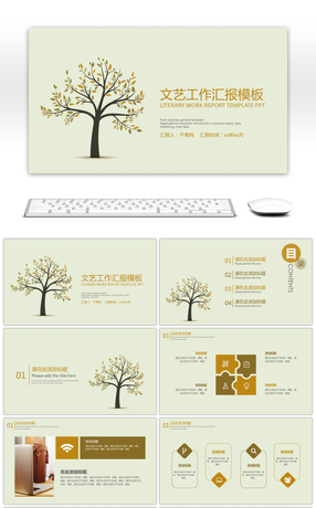 2 ppt chart making powerpoint templates for unlimited download on