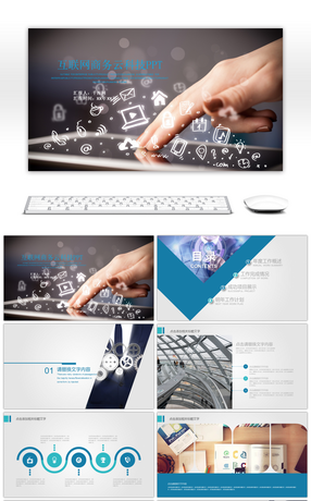 26 template simplicity ppt powerpoint templates for unlimited internet business cloud technology ppt template toneelgroepblik Image collections