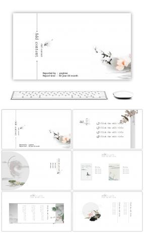 Atmospheric simplified Chinese wind water ink general PPT template