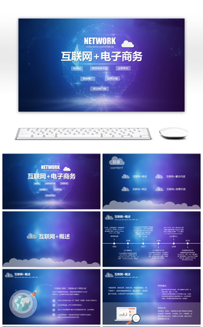 7 dynamic classic business ppt template powerpoint templates for dynamic classic business ppt template toneelgroepblik Images