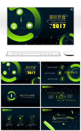 15 science fiction powerpoint templates for unlimited download on 15 science fiction powerpoint templates toneelgroepblik Gallery