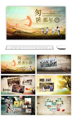 Student party youth recollection of photo album PPT template