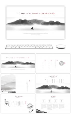 Simple water ink love Chinese wind PPT template