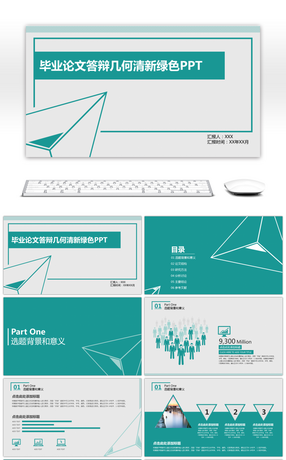579 dissertation powerpoint templates for free download on pngtree graduation thesis defense geometric triangle fresh green ppt template toneelgroepblik Gallery