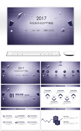 57+ Innovation Powerpoint Templates for Unlimited Download