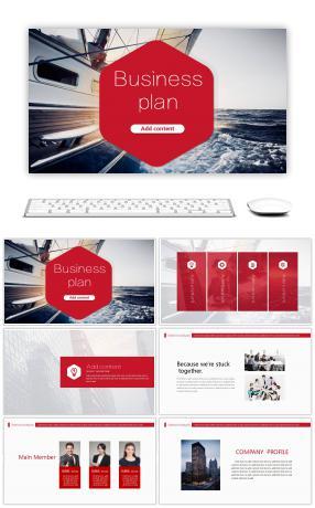 Business business business entrepreneurship plan book PPT template