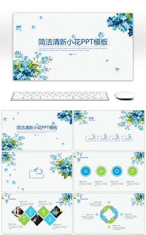 Awesome Aesthetic Water Color Work Summary Ppt Template For