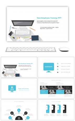 New employee entry training PPT template