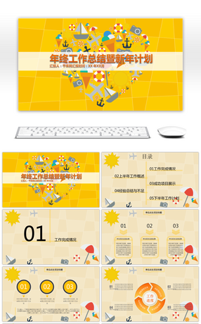 30 early childhood powerpoint templates for unlimited download on cartoon early childhood education year end ppt template toneelgroepblik Image collections
