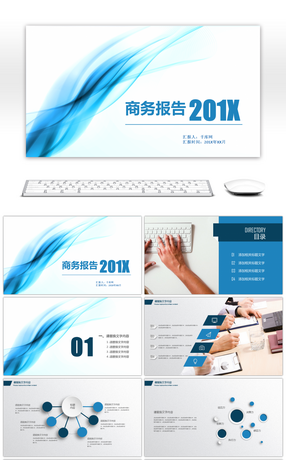 34 abstract powerpoint templates for unlimited download on pngtree simple blue abstract micro stereoscopic general ppt template toneelgroepblik Choice Image