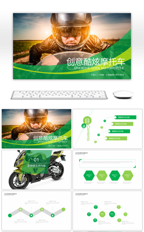 2 motorcycle powerpoint templates for unlimited download on pngtree cool and creative motorcycle ppt toneelgroepblik Images