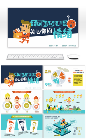 481 yoga health powerpoint templates for free download on pngtree emotional data reports on cartoon ppt templates toneelgroepblik Images